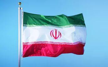 Презентация Москва-Иран